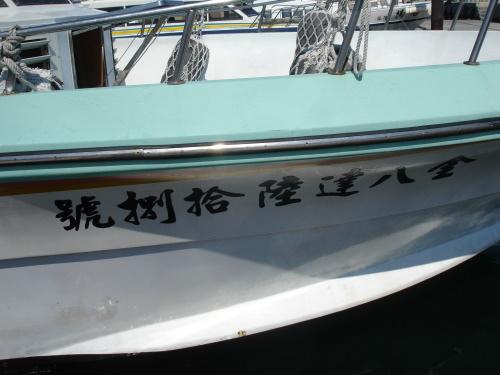 DSC04328.JPG