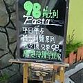 DSC09422.JPG