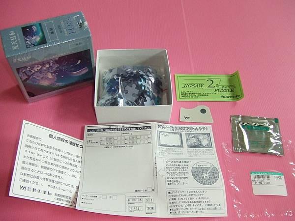 ho02.JPG