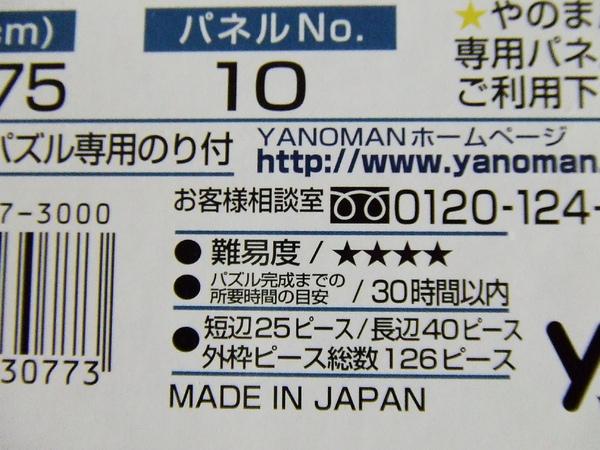 DSCF8120.JPG