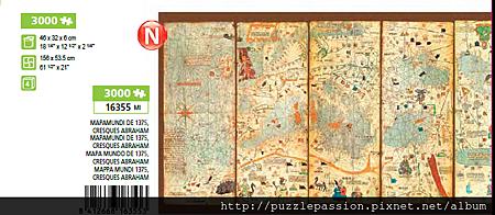古地圖3.png