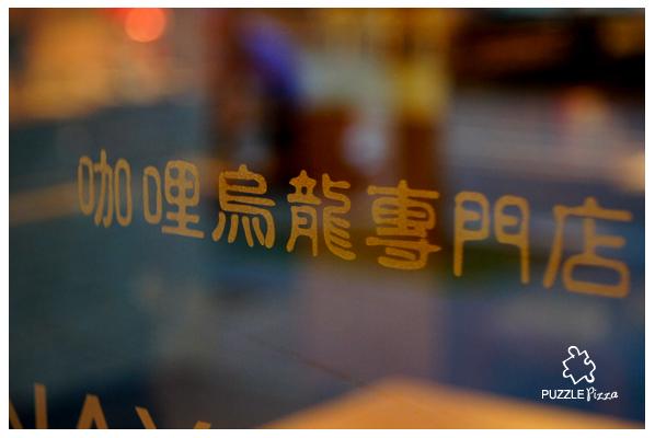1201台北遊_11.jpg