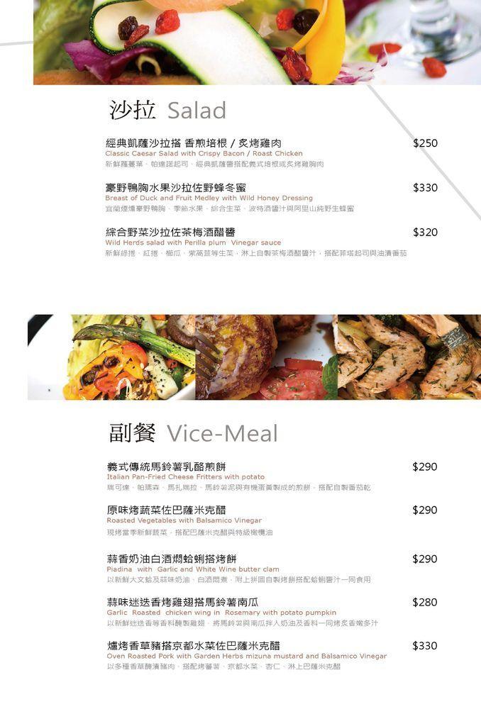 拼圖食庫2012年菜單-內頁-p2到p15_頁面_04