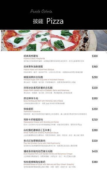 拼圖食庫2012年菜單-內頁-p2到p15_頁面_06
