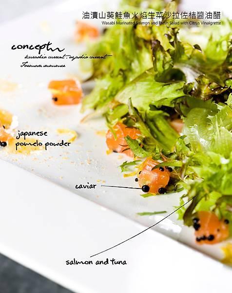拼圖食庫Menu (salad)3.jpg