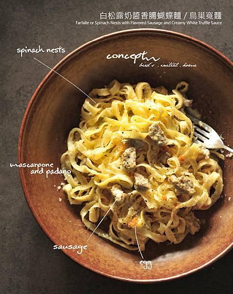 拼圖食庫Menu (pasta)- (3).jpg