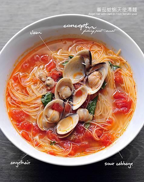 拼圖食庫Menu (pasta)- (10).jpg