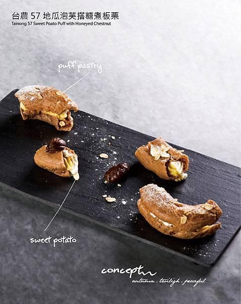 拼圖食庫Menu (dessert)(1).jpg