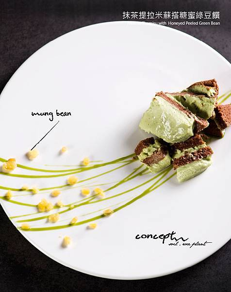 拼圖食庫Menu (dessert)(3).jpg