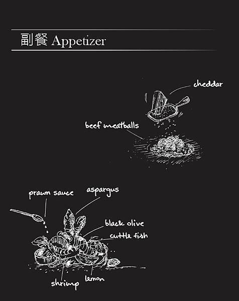 拼圖食庫Menu (Appertizer)-0.jpg