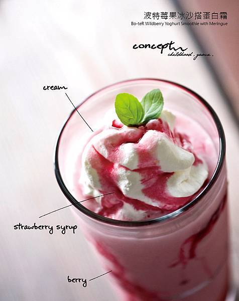 拼圖食庫Menu(smoothie)(1).jpg