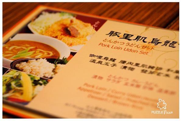 1201台北遊_02.jpg