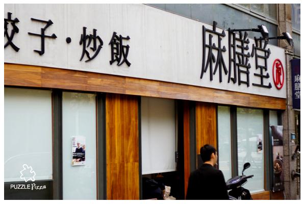 1201台北遊_13.jpg