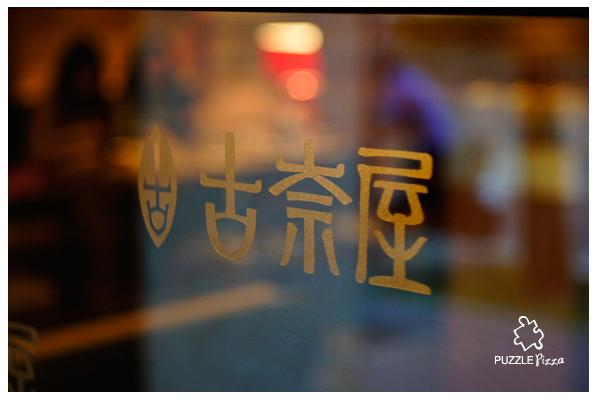1201台北遊_10.jpg