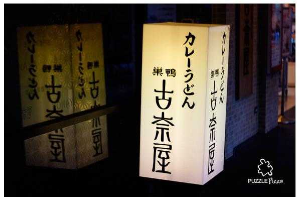 1201台北遊_12.jpg