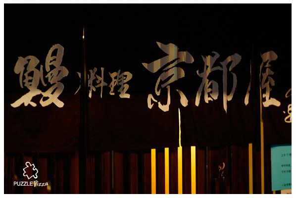 1201台北遊_01.jpg