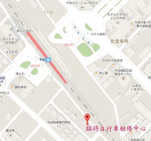 1550cbc4762018-JR今治駅臨時レンタサイクルターミナル_png.png