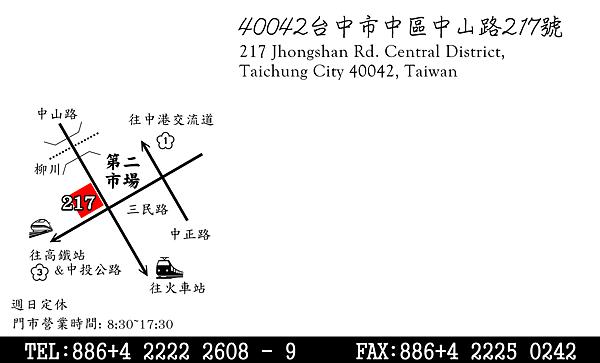 2012名片B面(BLOG用)