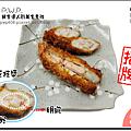 鳳尾蝦 料理2