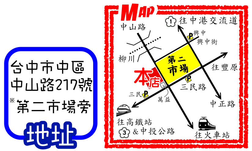 PWP_Map