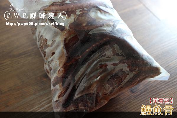 鰻魚骨 (2).png