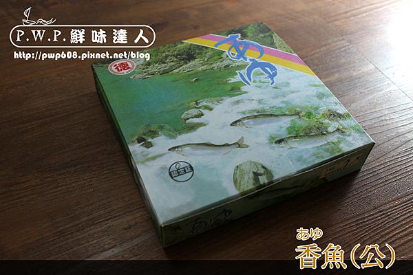 香魚 (2).png