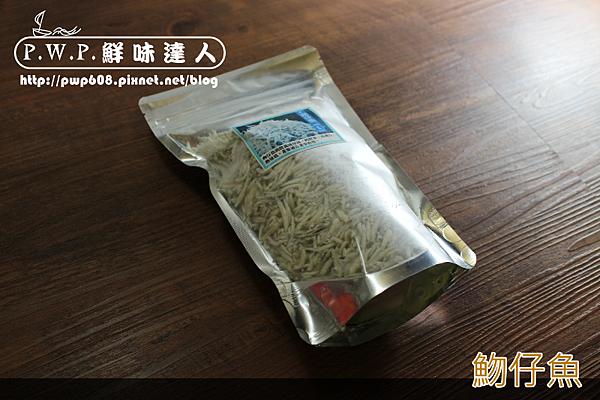 魩仔魚 (2).png