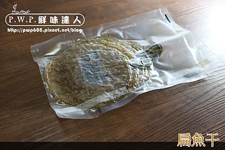 扁魚干 (2).png