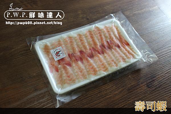 壽司蝦3L (1).png
