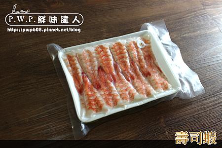壽司蝦4L (2).png