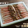 松葉蟹禮盒 (5).png