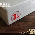 松葉蟹禮盒 (4).png