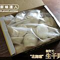 生干貝新 (4).png