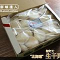 生干貝新 (8).png