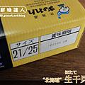 生干貝新 (10).png