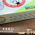 生干貝新 (11).png