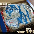 生干貝新 (16).png
