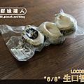 生口鮑LOCOS (2).png