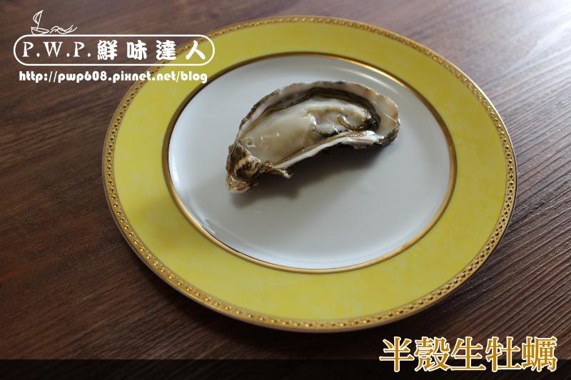 生蠔 (7).png