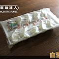白玉蝦餃 (1).png