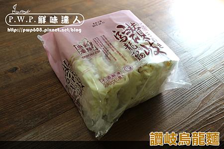 讚岐烏龍麵 (1).png
