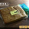壽司豆皮 (1).png