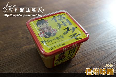信州味噌 (3).png