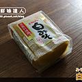 白味噌 (3).png