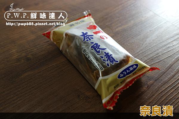 奈良漬  (1).png