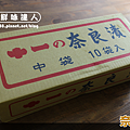 奈良漬  (5).png