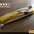 長菜頭 (1).png