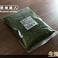 生海苔粉 (2).png