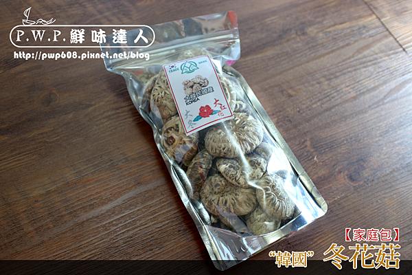 韓國花菇 (4).png