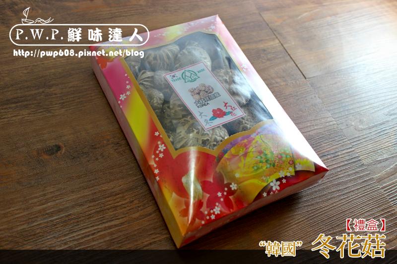 花菇禮盒 (6).png